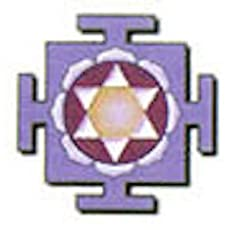 Yoga Publications Trust
