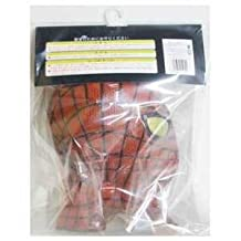 The Amazing Spider-Man Rubber Party Mask Full face Head Costume [Toy] (japan import)
