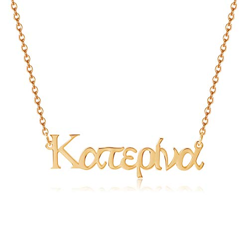 JEWELRY OCEAN Rose Gold Silver Color Personalized Custom Name Pendant Necklace Customized Greek Nameplate Necklace Handmade Birthday Gift (Rose Gold - Greek Name Necklace
