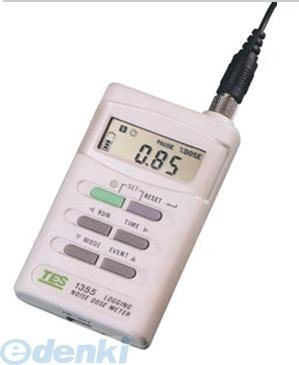 TES Instruments TES-1355 Noise Dose Meter with Case by TES Instruments