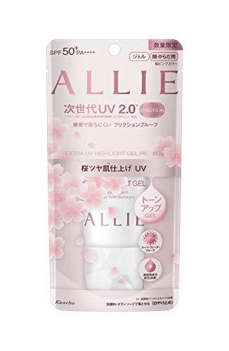 Kanebo ALLIE Extra UV Highlight Gel Sunscreen (2019 Limited Edition/cherry blossoms aroma) SPF50+/PA++++ (60g / 2.1oz)