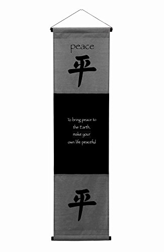 (G6 Collection Inspirational Wall Decor Peace Banner Large, Inspiring Quote Wall Hanging Scroll, Affirmation Motivational Uplifting Message Art Decoration, Thought Saying Tapestry Peace (Gray))