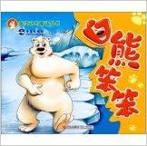 Book polar bear simple-minded