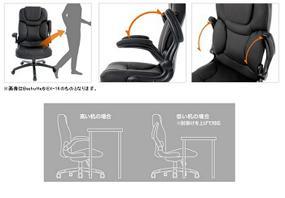 Amazon.co.jp: Bauhutte (バウヒュッテ) オフィスチェア EX-17 Arnee 水牛 ...