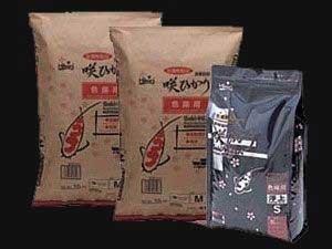 Image of Hikari Saki - Hikari Color 4.4 Lb Medium Pellet