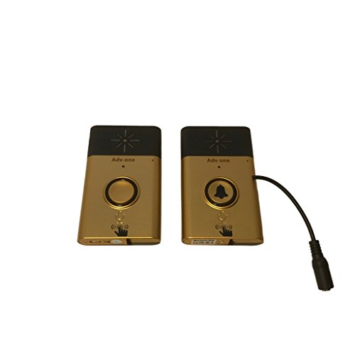 Switch Adapted Toy Wireless Voice Intercom Call Buttom | Adaptive Toys | Special Needs Switch Toys | Switch (Compatible Intercom Unit)