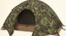 USMC Marine Combat 2 man Tent