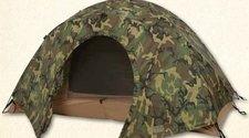 USMC Marine Combat 2 man Tent & Amazon.com : USMC Marine Combat 2 man Tent : Sports u0026 Outdoors