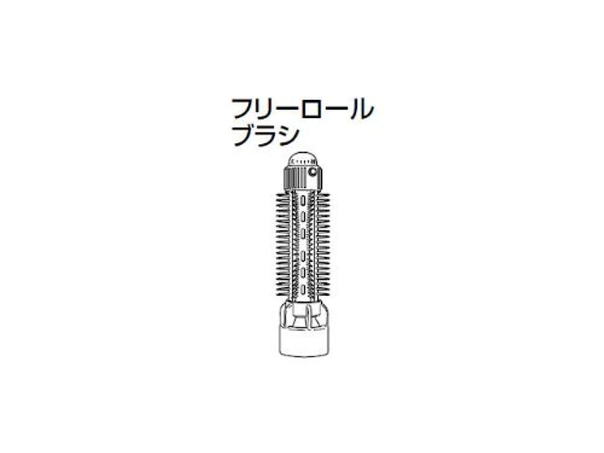 [해외] PANASONIC 프리 롤 브러시화이트 EH8522WH7517