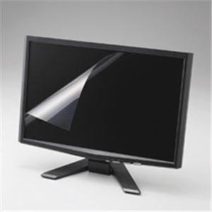 ブルーライトカット液晶保護フィルム 自己吸着タイプ 19Wインチ用 AV デジモノ パソコン 周辺機器 その他のパソコン 周辺機器 14067381 [並行輸入品] B07P4VMB9Y