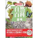 Genuine Nature Encyclopedia ( color version ) PDF