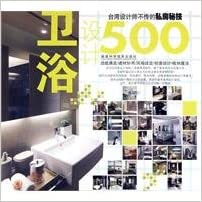 Taiwan does not pass the private houses designer bathroom design