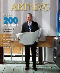 ARTNews Magazine (Fall, 2018) The Top 200 Collectors Cover