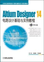 altium-designer-14-circuit-design-basics-tutorial-and-examples-of-institutions-of-higher-learning-in