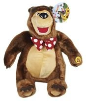 The Bear (Medved') Russian Talking Toy Popular Cartoon Character From