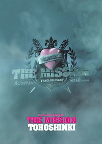 東方神起 / Bigeast FANCLUB EVENT 2012 THE MISSION