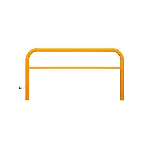 【個人宅配送不可】HU34725 直送 スチール製バリカー 横型コノ字型アーチ型U字型車止めポール(スタンダードタイプ) 中桟付中桟あり φ76.3×t3.2 W2000 H800(mm) 黄色   B018QMTETQ