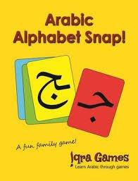 Arabic Alphabet Snap (Arabic Cards)
