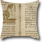 (16 X 16 Inch / 40 By 40 Cm Oil Painting Scribe And Illustrator- Joel Ben Simeon - First Nuremberg Haggadah Pillowcover ,twice Sides Ornament And Gift To Couch,bf,teens Girls,club,dinning Room,couples)