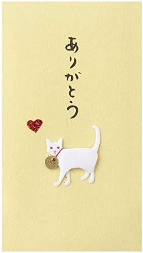 ミドリ PC ぽち袋 ありがとう ネコ柄 3枚入 25227006 【× 2 パック 】