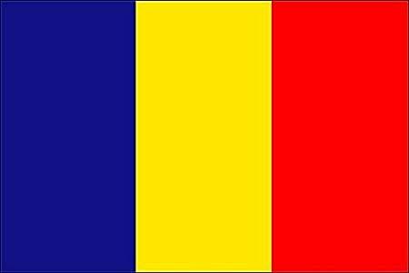 Bandera Rumania - 90 x 150cm: Amazon.es: Hogar