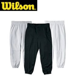 Wilson Youth Classic Fit Baseball Pants/Black/Youth Large by Wilson