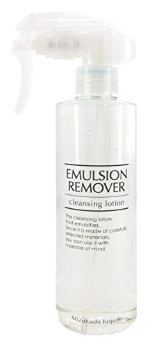 - Emulsion remover 300 ml