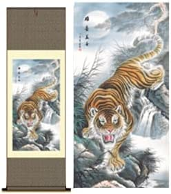 """wall art silk scroll painting - downhill tiger for home, office, bar decor (indoor & outdoor) (17.7"""" x 55"""" (45cm X 140cm))"""