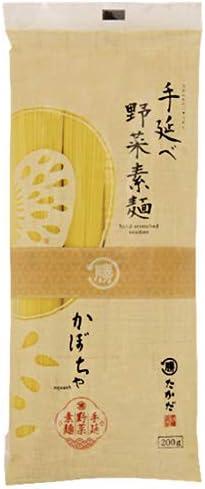 マル勝高田 手延べ野菜素麺 かぼちゃ 200g×20袋入×(2ケース)