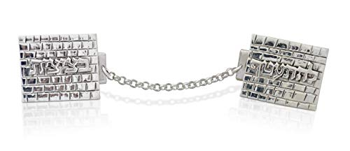 Western Wall Tallit Clips made of Sterling silver with the Hebrew words