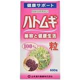 山本漢方(ヤマモトカンポウ) 山本漢方製薬 ハトムギ粒