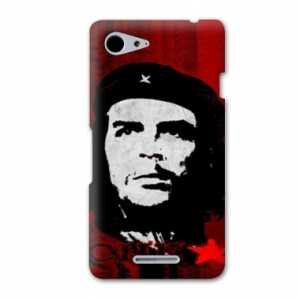 Case Carcasa Sony Xperia M5 Cheguevara - - Che rouge N ...
