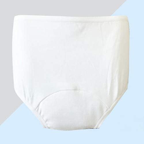 女性 失禁援助 失禁補助下着 失禁ブリーフ 失禁下着 洗える 吸収性 綿 全5サイズ - S