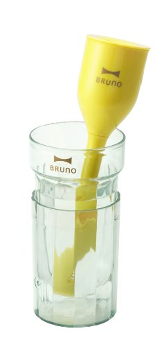 BRUNO Personal USB Ultrasonic humidifier Tulip Stick 2 (Yellow)
