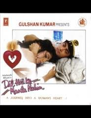 002 ADAIN BHI HAIN - Gulshan Kumar Presents Mahesh Bhatt
