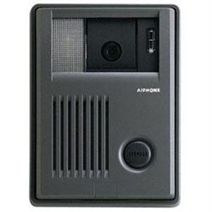 Aiphone KCDAR KC COLOR TILT DOOR STATION 1 PER SYSTEM