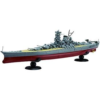 Amazon com: 1/700 Japanese Battleship Yamato: Toys & Games