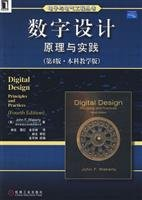 Digital Design Principles and Practice (4th Edition Undergraduate Teaching Edition)