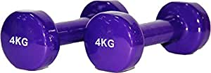 Classical Head Vinyl Dumbbell Set, 4kg x 2 - Purple, EM-9219-4