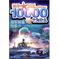 Know naval equipment - Why Ocean 10000 pdf