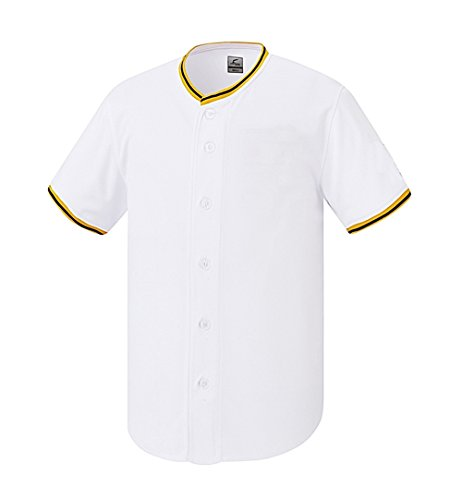 Homme Myglory77mall Pour De Maillot Jaune Baseball Manches Blanc xww7IvHnr