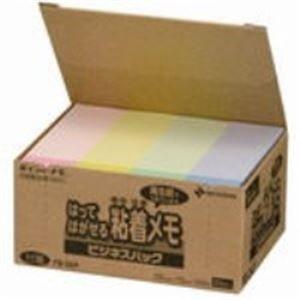 生活日用品 (業務用30セット) ポイントメモ再生紙 FB-2KP パステル B074MMHNQ5
