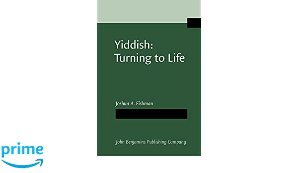 Volume 13: Great Songs of the American Yiddish Stage