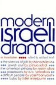Modern Israeli Drama in Translation by Heinemann Drama