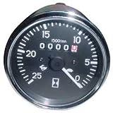 Tachometer Gauge, New, Massey Ferguson, 1674638M92