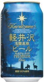 Japan beer 日本ビール 軽井沢ビール プレミアム・クリア 350ml/24.hn Premium Clear お届けまで10日ほどかかります