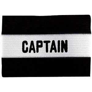 Soccer Captain Armband - 1
