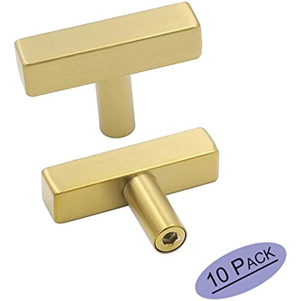 Brushed Brass Cabinet Knobs Gold Kitchen Hardware Pulls