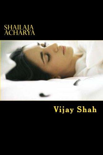 Shailaja Acharya (Gujarati Edition)