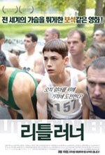 Movie DVD - Saint Ralph (Region code : all) (Korea Edition)